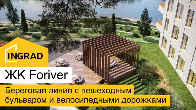 Выгода до 1,8 млн руб. на квартиры бизнес-класса Даниловский район Москвы.